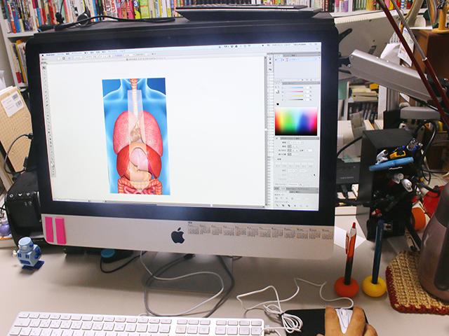 画像サイトで内臓の画像を購入する。内臓、1200円だった。思ったより安かった。