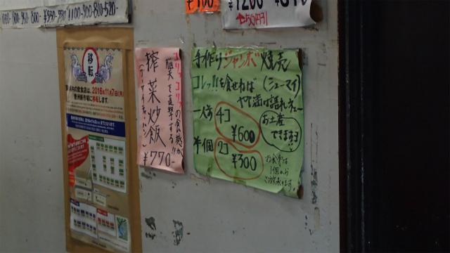 一人前600円、半個300円。食事の場合は1個(150円)から注文できる。