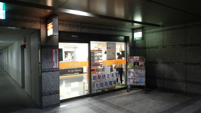 総務省のビルの中にある郵便局