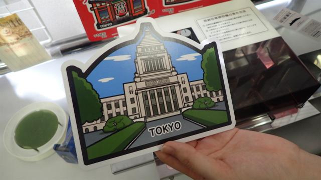 国会議事堂のフォルムカードかっこいい