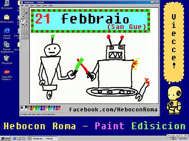 ローマで開催時のイベントロゴ(ペイント!)