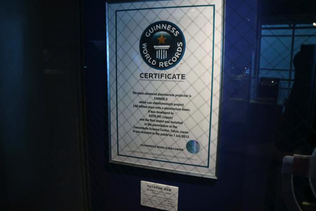 ギネスの認定証も会場の外に展示されていた。
