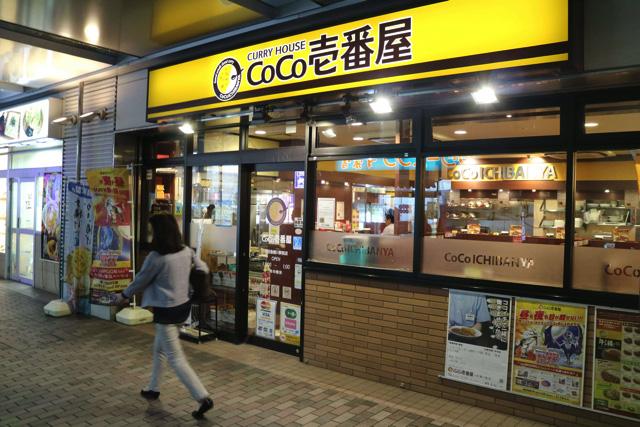ココイチにはよく行くけど、ギネス記録になっているのは調べていてはじめて知った。