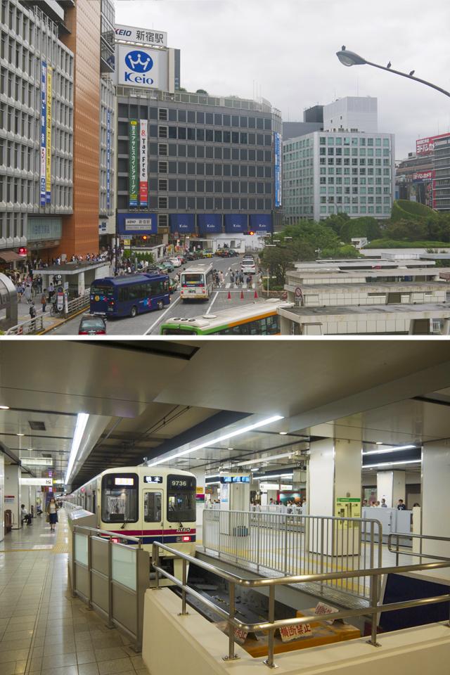 京王百貨店…の地下
