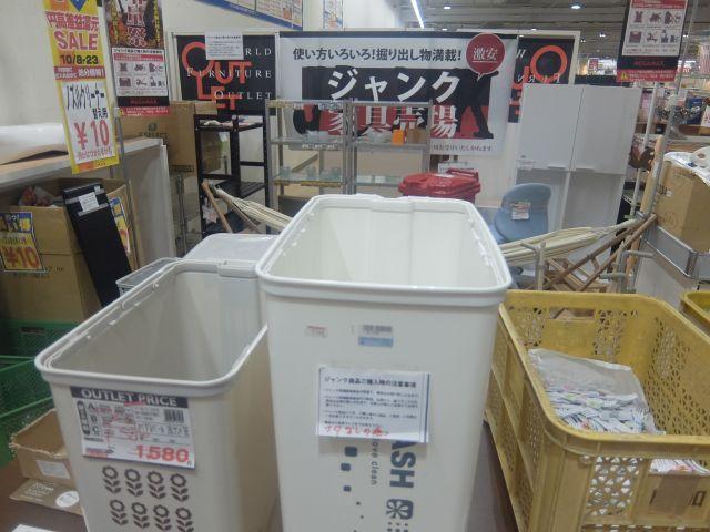 でかいからこそ、ジャンク家具なんてのがある。 ハエたたきが10円だった