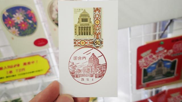 郵便局にあるイラスト入りの消印「風景印」。ハガキではなくカードに押してもらう、遠地のものを取り寄せるなどガチの趣味の世界をどうぞ。
