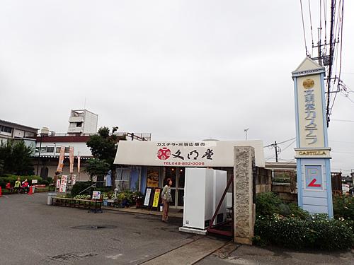 文明堂東京の浦和工場。浦和なので埼玉ですよ。