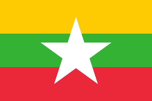ミャンマーの国旗に似ている