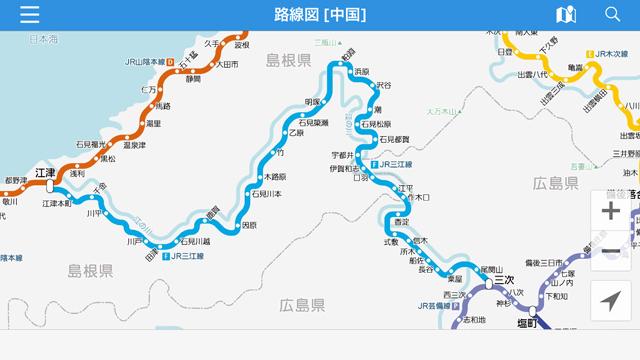 青い部分が三江線。2018年廃止予定