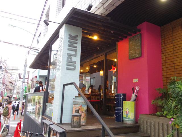 渋谷の奥、「奥渋」エリアに行きました