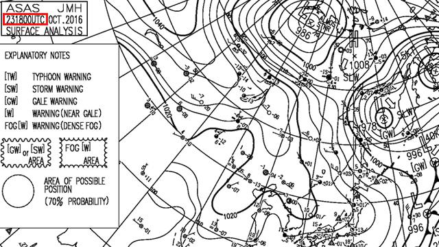 国際的な天気図。左上に「231800UTC」とあるのは、世界標準時23日18時の天気図ということ。日本時間24日午前3時。