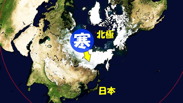 白色が雪が積もっているエリア。北極周辺で寒い空気が、今どんどん成長&拡大している。