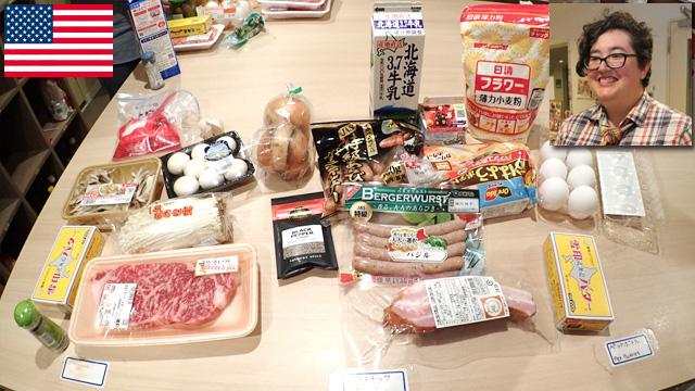 とんでもないボリュームの丼が来そうな予感。そしてステーキ肉!