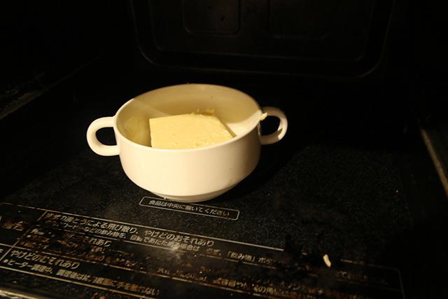 バター1ケースの半分ぐらいの塊を電子レンジでチン!