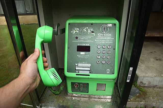 公衆電話はちゃんと繋がる。携帯はdocomoもauも圏外なのでありがたい。SBは知らない。