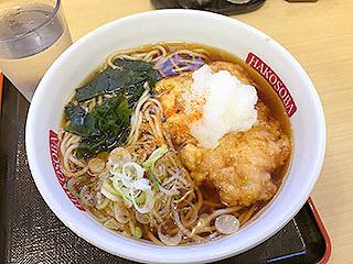 新松田駅の『箱根そば』で食べたチキン竜田そば。