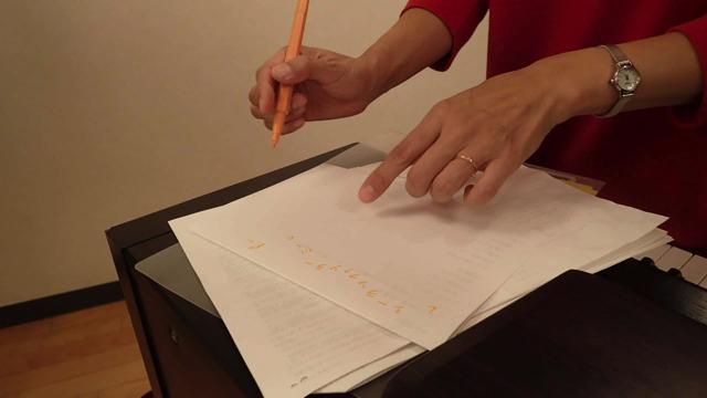 音階を書いてもらって、手をアンテナに近づけるのか遠ざけるのか視覚的にわかりやすくしてもらった。初心者にはありがたい。