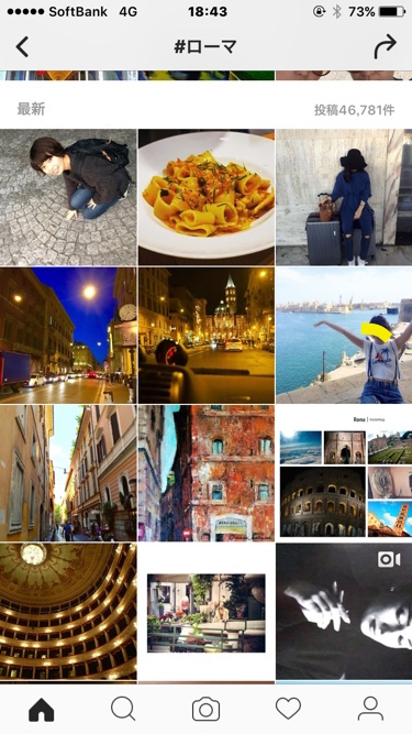 ちなみにinstagramで「#ローマ」をつけて投稿し、検索をかけるとす ごいなじみました。