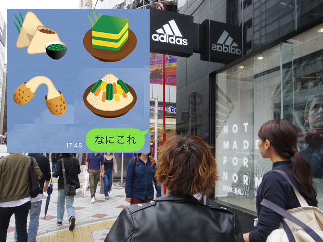 LINEに元から入っている世界の食べ物のスタンプによくわからないものがある。売っている店を探して注文したところ…わりとスタンプどおりです!