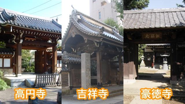 東京には「寺」のつく駅名が多いです。その由来となった寺をめぐってみました。意外に遠いところもあって、吉祥寺は駅から16km先!