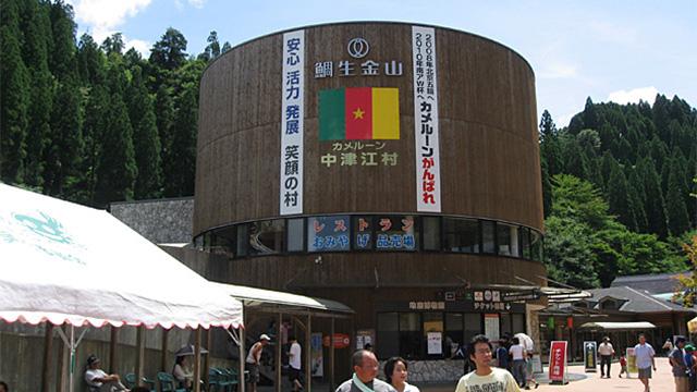 ここがサッカー・カメルーン代表チームのキャンプ地、中津江村(中津江村の鯛生金山で砂金を採る</a>より)。