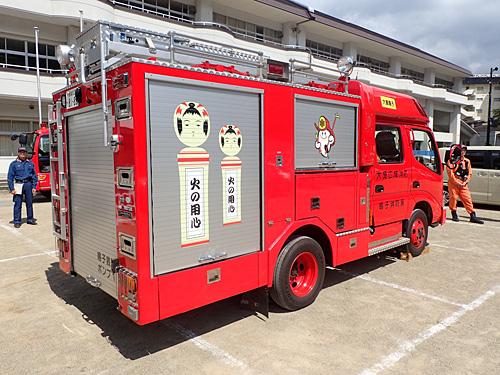 鳴子消防署のかっこいい消防車。