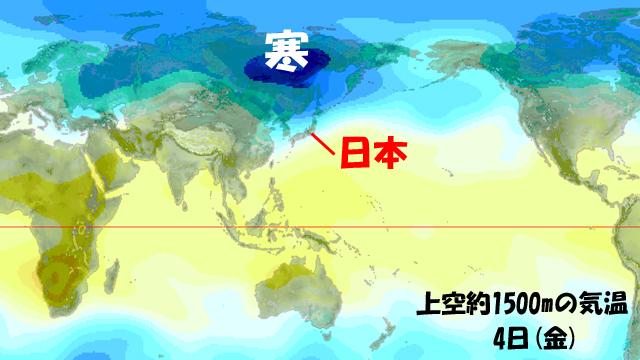 青が濃いほど低温。今週、北半球で一番寒いシベリアの空気が、一部、日本にも。