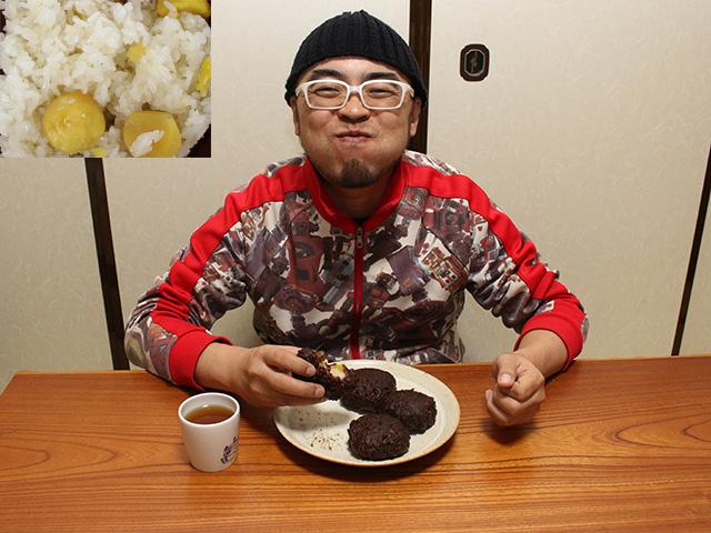 ちゃんとした和菓子だ!うまいやつ!