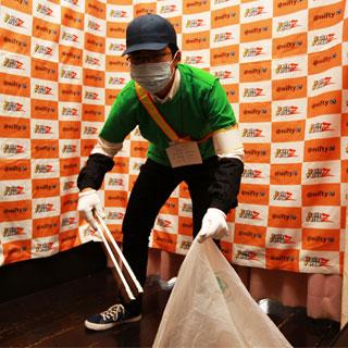 地域清掃ボランティア