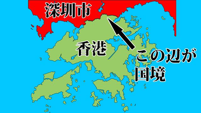 赤いほうが中国で緑色なのが香港