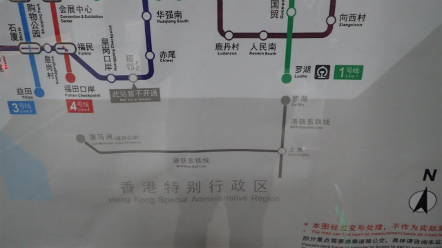 香港の色が薄い路線図
