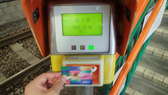 香港のスイカ、「オクトパスカード」が使える