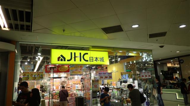 香港でよく見かける日本城もあった、なぜかただようジャパネットたかた感、しかし中身はきれいなドンキホーテ