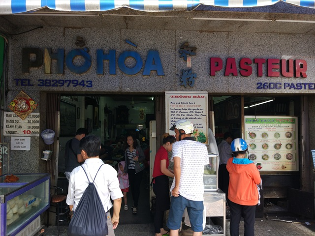 ホーチミンのフォーの名店、「Pho Hoa」。