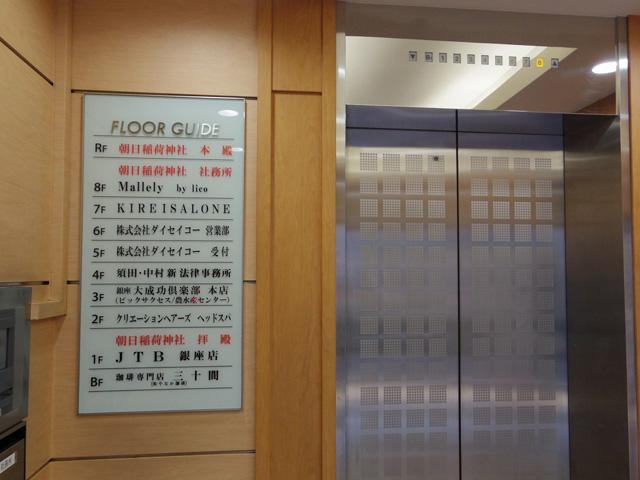 エレベーターで本殿に向かいます