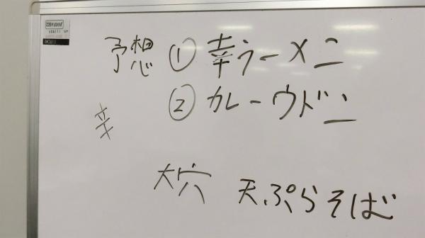 「辛」という字が全然わからず、何となくで書いたら編集部の藤原さんが修正をしていた。だいたい似てるので正解でいいと思う。