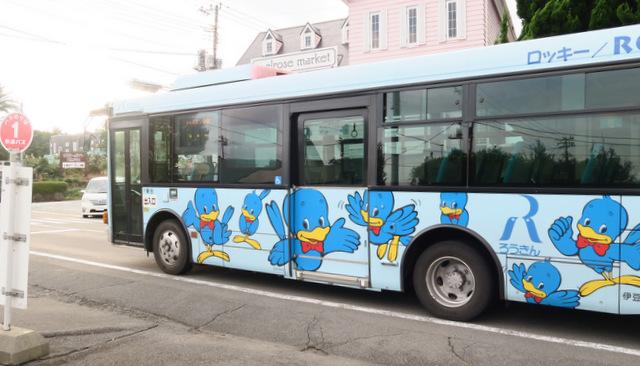 そしてさっきいた「理想郷」のバス停で降りる