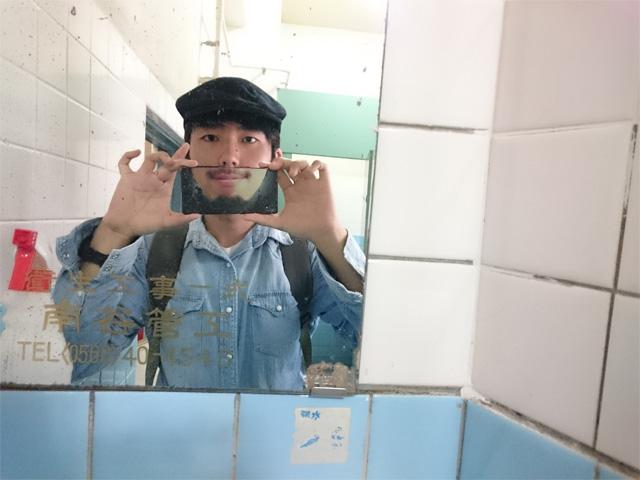 またトイレで