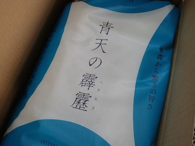 2015年にデビューした青森米の新品種