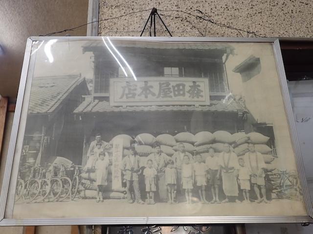 昭和15年頃の記念写真