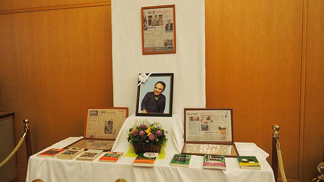 その一角に、生みの親である長谷川五郎さんが書いた本が並んでいた。本当に残念なことに、長谷川さんは今年の6月に亡くなってしまっている。