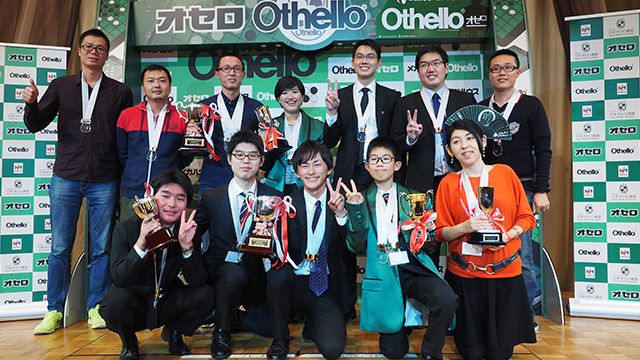 団体戦では日本が一位(前列の5人)。なんと12連覇!