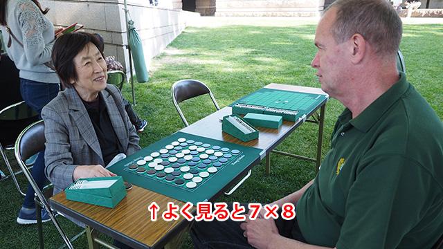 通常8×8マスのところ、1列減ってるオセロ。(左の方は昨日プレゼンターをしていた長谷川五郎さんの奥さん。さすが、勝っていた)