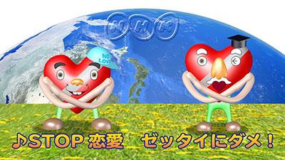 https://www.nhk.or.jp/warado/entry/01.html