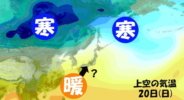 オレンジが暖かい所、青が寒い所。今週なかばに来る寒気は、週末には東へ。日曜日は晴れれば暖かくなる!?