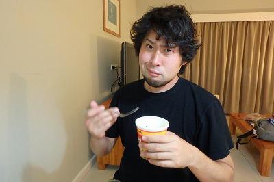 ああ、美味い!なんかだんだん舌がツムギアリを受け入れ始めてきた。慣れるもんだな。