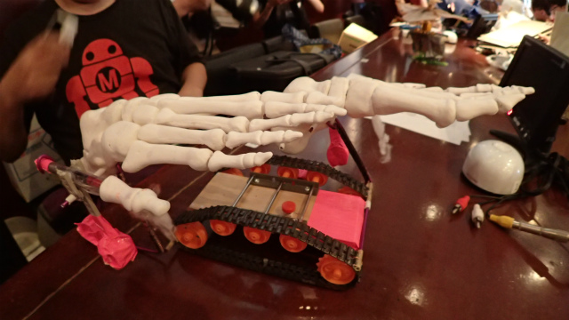 Feet Skeleton (Japan: create_clock)