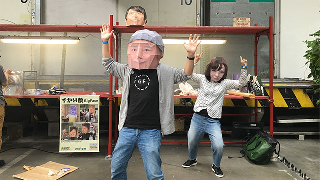 Make your own face with papercraft workshop