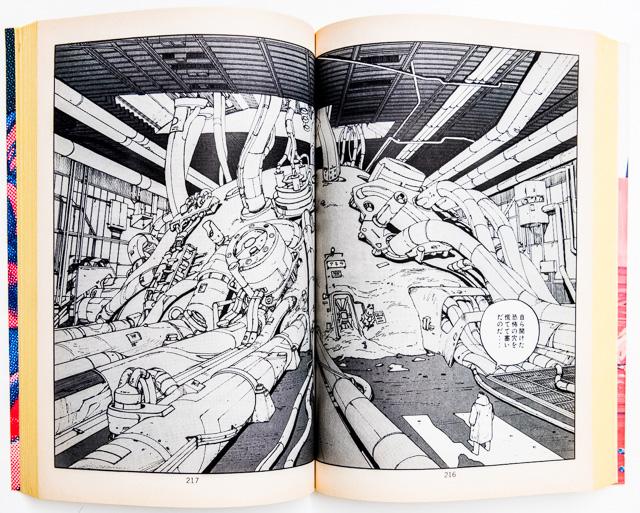 これ。大友克洋『AKIRA』 1巻の216~217ページ。中学生の時、夢中になって読んだ。映画も見た。
