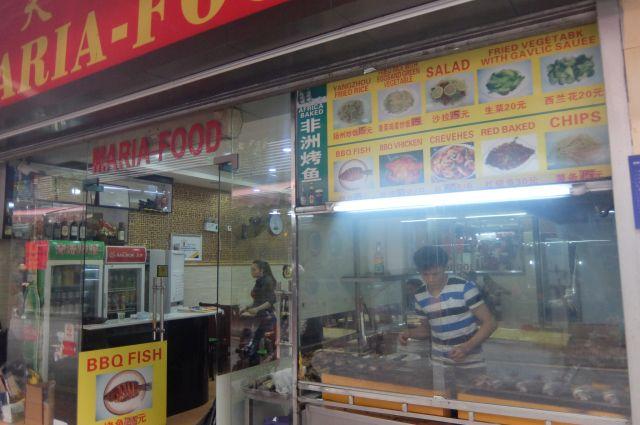 焼き魚がアフリカのおふくろの味なのだろうか